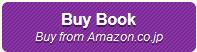Buy Seraphim Blueprin on Amazon Japan